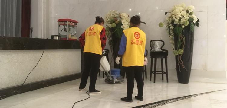 惠州保洁分享汇百业-石材晶面养护服务案例